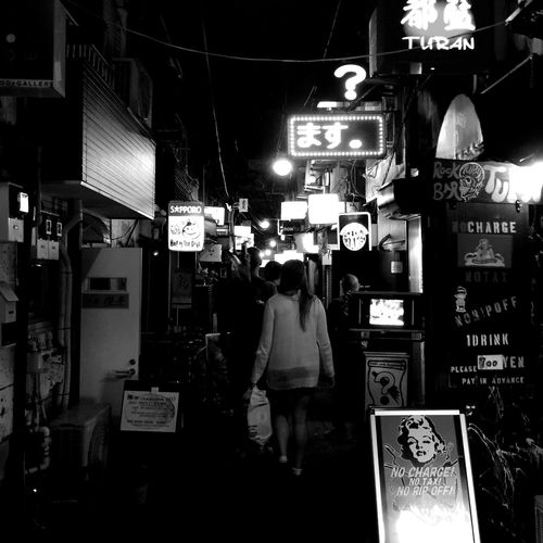 Shinjuku Golden