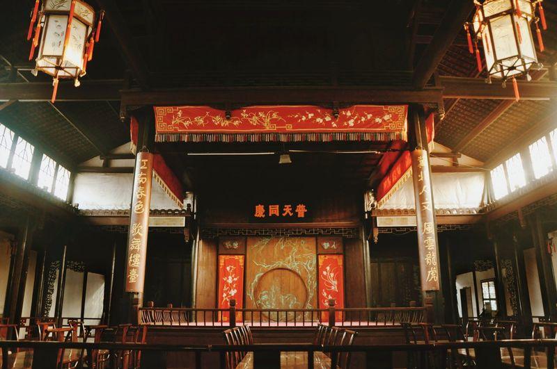 苏州博物馆戏台 An opera stage in Soochow Museum Operahouse Stage Chinese Traditional Culture Chinese Traditional Building Table