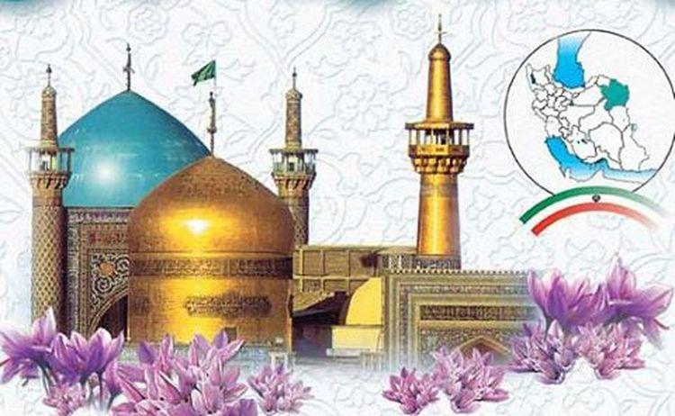 . . . بعد از چند ماه دوری باز دوباره به خراسان_رضوی عزیز باز خواهم گشت . . . نوید_کمالی مشهد Mashhad