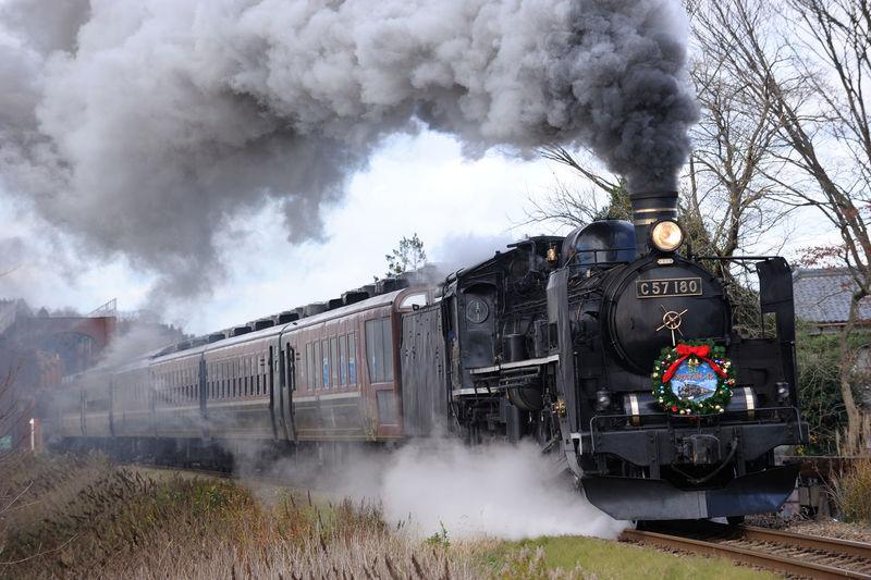 Train Railway Steam Locomotive Japan Eyem Best Shots series C 57
