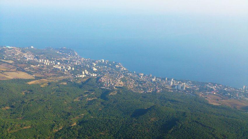Crimea Landscape Nature