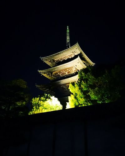東寺 京都 Kyoto Travel Destinations Kyoto, Japan Enjoying Life Illuminated Relaxing Hello World 3XSPUnity Low Angle View