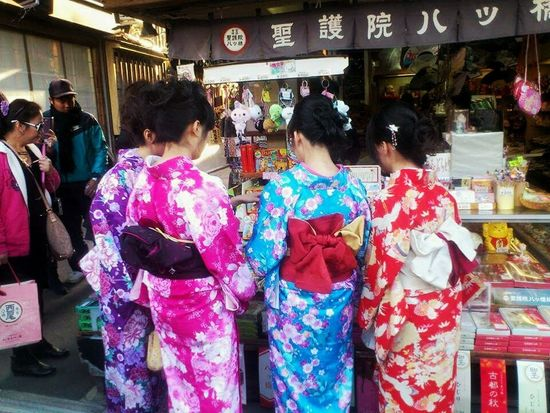 Traditional Clothing Kimono Women Multi Colored Kioto Japan Japanese Culture Travel Destinations Traveling