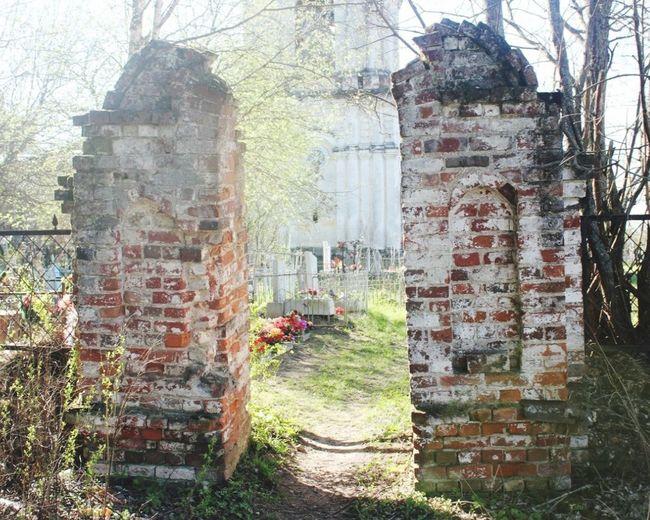 Pravdino Cemetery Russian Death Good Morning