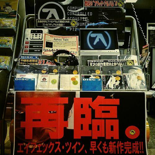 映画観た後コレ目当てでタワレコ@新宿に寄ってきた♪…なんかこっち見てる(笑)Aphex Twin Aphextwin Techno Music Tower Records Music Music <3 Enjoy Life