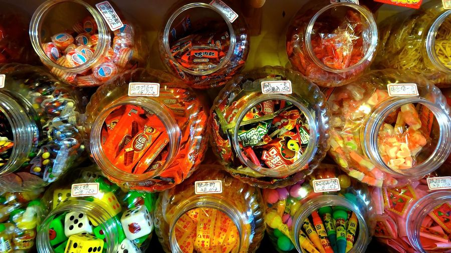 Taiwan Taiwanese Culture Abundance Arrangement Backgrounds Choice Close-up Day Food For Sale Full Frame Indoors  Jar Large Group Of Objects Market Multi Colored No People Price Tag Retail  Taiwan Style Variation 童年回憶 記憶 Candy Candyshop