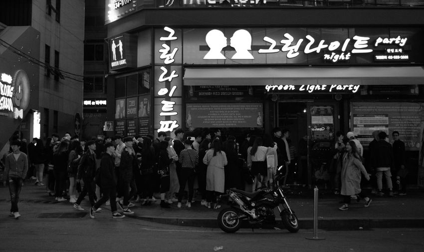 greenlight Hongdea B&w X-t2 Snap Street City Text Transportation Architecture Built Structure Communication Real People Group Of People