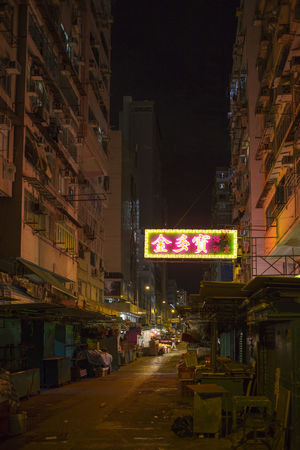 Hong Kong HongKong Advertisement Architecture Building Building Exterior Built Structure City City Life Communication Illuminated Mode Of Transportation Motion Motor Vehicle Night No People Road Sign Street Text Transportation