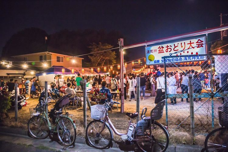 Small festival 小さな盆踊り大会 宝塚市清荒神 Nightphotography Takarazuka Small Festival Illuminated Bicycle Land Vehicle Architecture HUAWEI Photo Award: After Dark