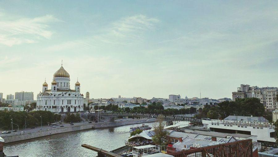 Moscow Sun City