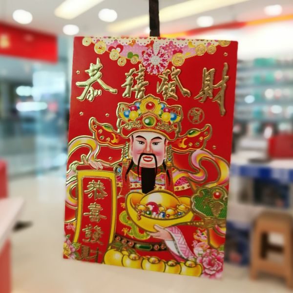 Chinese New Year Focus On Foreground Luck Cultures Close-up