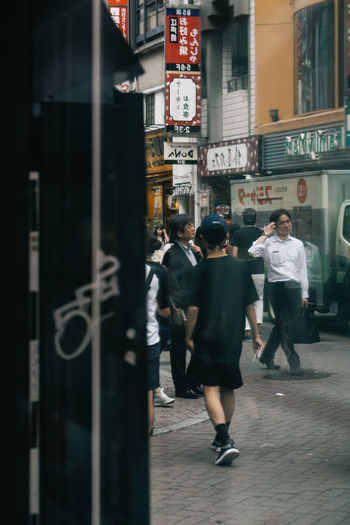 Shibuya, Tokyo, 2017 Everybodystreet Japan Real People Reflection Shibuya Streetphotography The Street Photographer - 2017 EyeEm Awards Tokyo