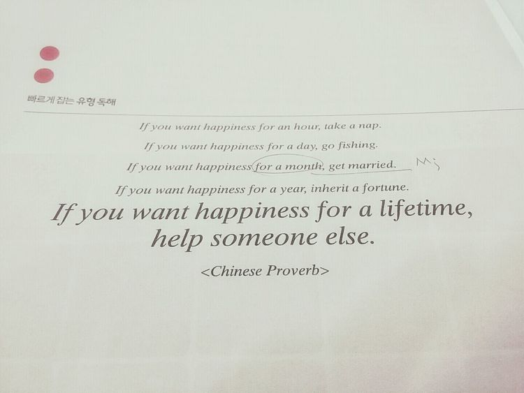 Is that true~? Especially getting married part~? Proverb Saying Chinese Check This Out What Do You Think?