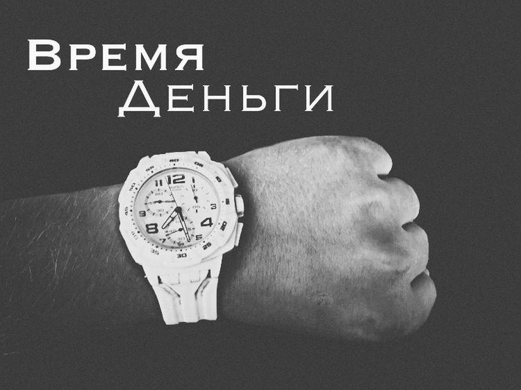 время деньги Самара