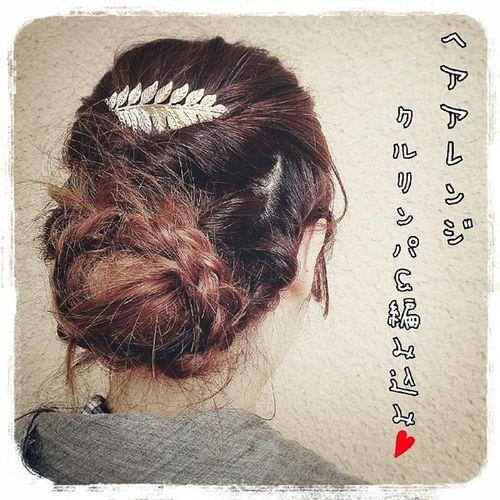 hair arrange♪ クルリンパと編み込み やっぱり少しボサボサになっちゃう!!! 練習頑張ろう~(*^^*) 撮影@marippeee0123 39いつもありがとう~(*´ω`*) Hair Arrange Hairarrange ヘアアレンジ くるりんぱ 編み込み リーフバレッタ Leaf Selfhairarrange セルフヘアアレンジ ちょっとボサボサ 練習中 楽しい時間はあーっという間