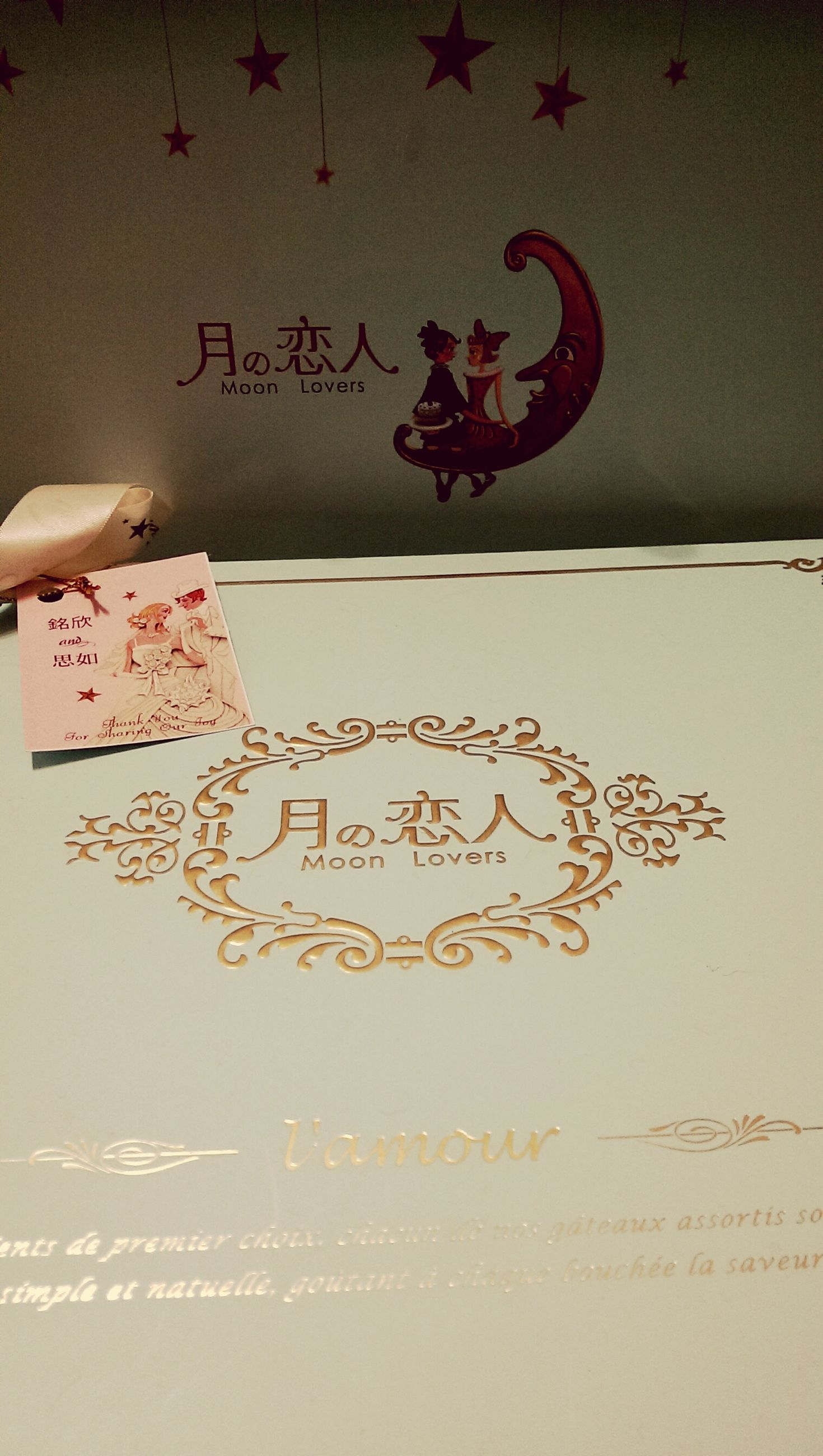 text, western script, indoors, creativity, communication, art, art and craft, paper, wall - building feature, message, heart shape, non-western script, close-up, love, wall, human representation, handwriting, painting, ideas, decoration