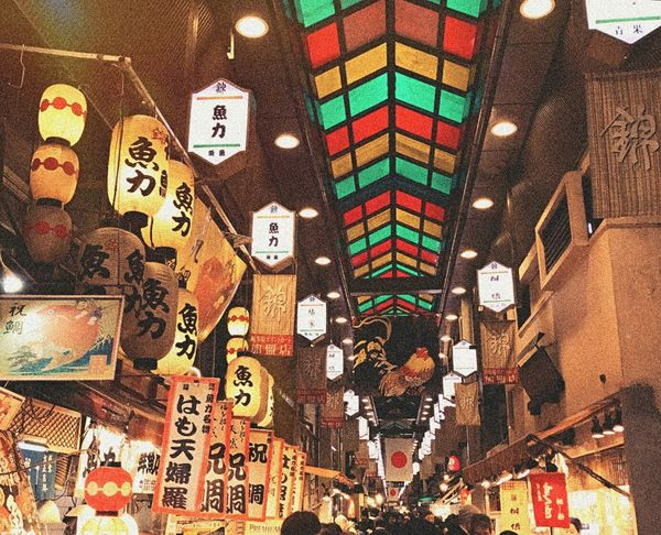 Japan Kyoto Japan Photography Streetphotography Nightshot Daily Life Daily Travel Indoors  Multi Colored Day