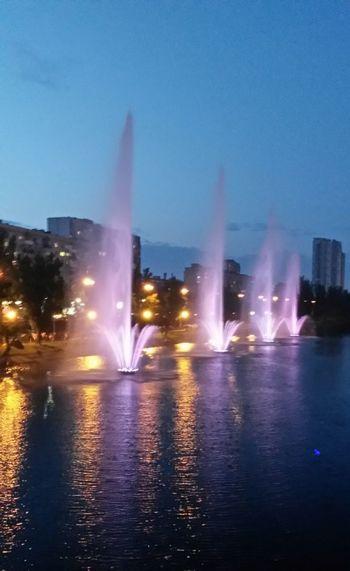 Beautiful Kiev Night View Riflectionswater