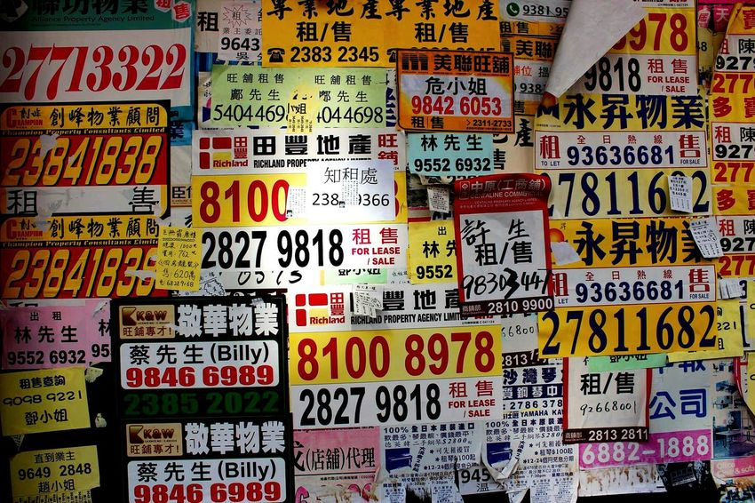 UnderstandingPhotography KowloonCity Group5