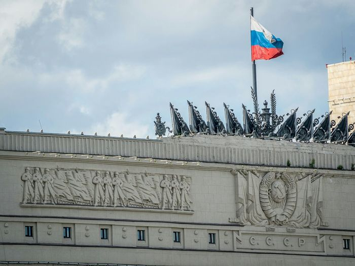 Russian Flag On Duma Building At Manege Square