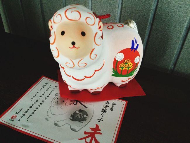 Exquisite Japan Zodiac Sheep FUKUSHIMA support fukushima craftsmanship