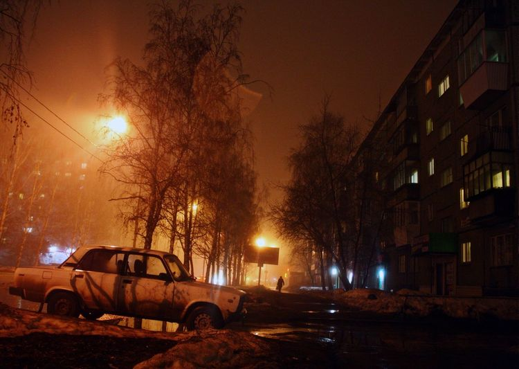 Вечер, туман, ЮЗ Evening вечер туман Fog юго-запад Юго-Западный район