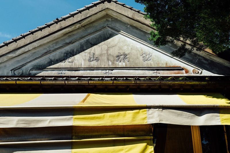 Summer Memories... Built Structure Old House House Roof White Wall Building Exterior No People Low Angle View Tree Blue Sky Afternoon Architecture Japanese Traditional House Japan Photography Travel Photography Travel Photos Travel Wooden Light And Shadow Sunlight August August 2017