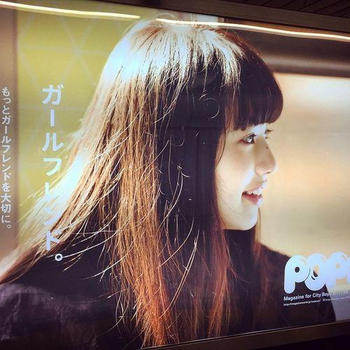 Popeye ガールフレンド かわいいじゃないか…??ガールフレンド…新鮮な響きね?小松菜奈 って子なのね。本屋で見たらきっと埋もれるけど…駅の看板とかで何気なく見るからよいんでしょう…??