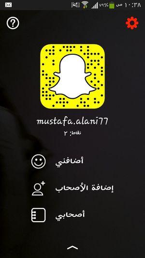 Add Me Snapchat Chat Call Me Kik Twetter Facebook Add Me On Snapchat Addme!
