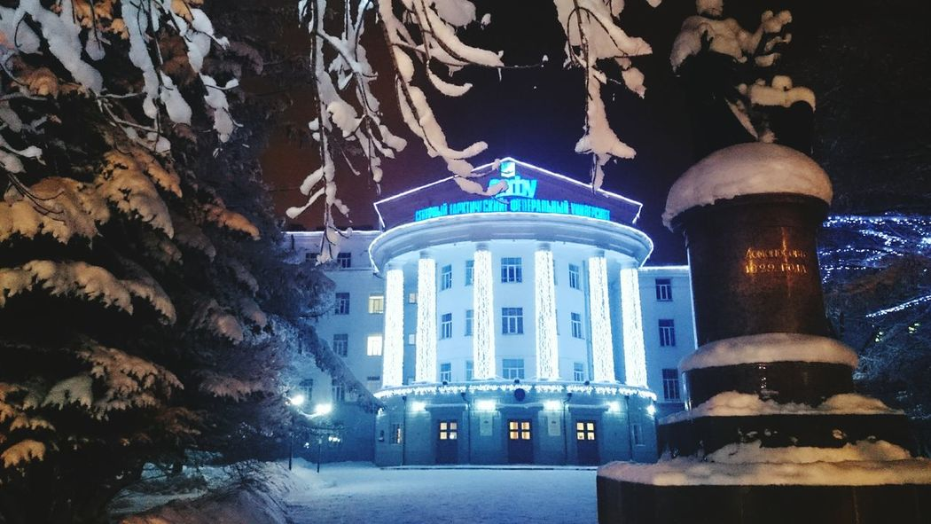 Arkhangelsk Festive Season Sony Xperia Z2 Narfu Nightview