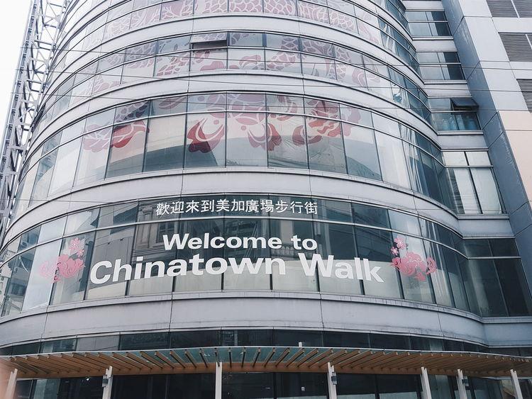 Chinatown Binondo Philippines