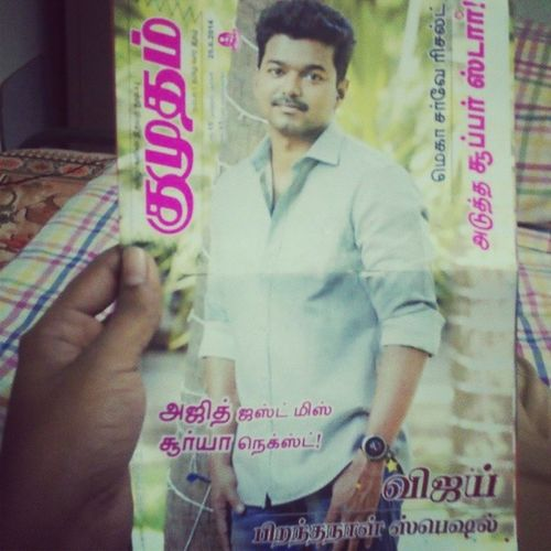 Vijay Birthday_SPL <3 got my copy Vijayism 400thpost went special :-* muuaahhh