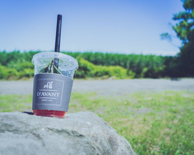 24mm Mountain Trail NY Nature Nature Photography Pastel Style SONY A7ii D'avant Ig_myshot Inthecity  Killershots Pastel Photography Strawberry Lemonade Summer Drink Urban Photography Urbanlife
