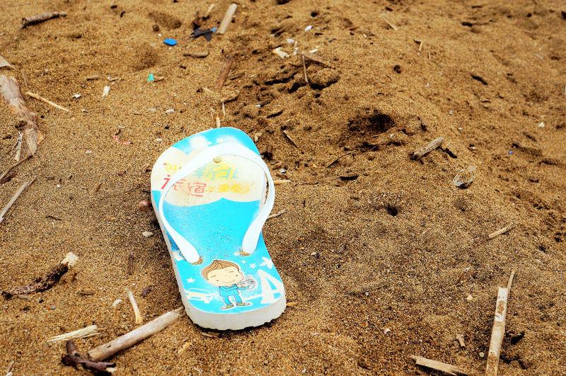 Land Day Sand