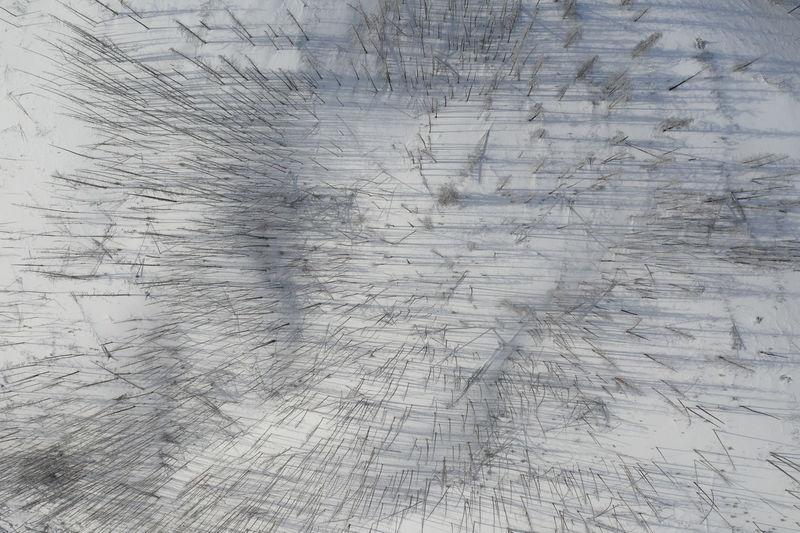 Full frame shot of textured wall