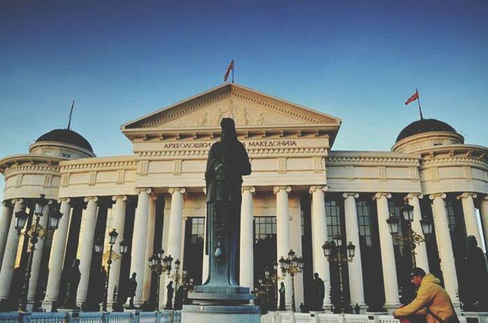 Archeologymuseum Skopje Macedonia