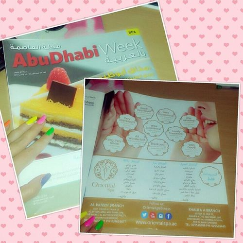 ????happy bunny... my work in abu dhabi week magazine Abudhabi UAE Abudhabiweek Magazine print advertising design marketing editorial
