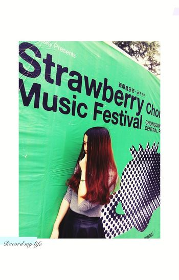Hairstyle Music Festival Chongqing fantastic