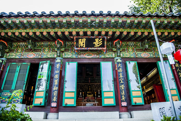 Architecture Art Art And Craft Bongeunsa Buddhism Buddhist Temple Building Exterior Built Structure Creativity Culture Cultures Decoration Design Famous Place Illuminated Large Group Of Objects Multi Colored Non-western Script Ornate Religion Spirituality Text Tradition