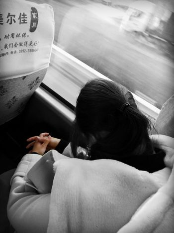 Better Together The Human Condition First Eyeem Photo China Beauty Dushanzi Happy People Blackandwhite