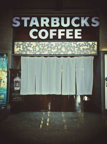 Starbucks Japanese style? Nope, in Indonesia the fasting month of Ramadan many restaurants cover the windows during the day with curtains. Jakarta Jakarta Indonesia Ramadan  Fasting Fastingmonth Starbucks Curtains Curtain Respect IPhoneography Airport Airportphotography Starbucks Coffee Muslim Islam