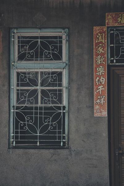 ゆ2017.07.26 EyeEm Nobisclass😛 The View And The Spirit Of Taiwan 台灣景 台灣情 VSCO Vscocam ゆ在小巷小弄裡 鐵花 窓萌 鳳山 高雄市 Taiwan