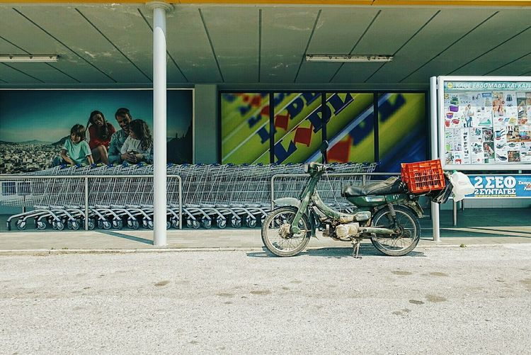Static 2 Shopping Tourism Private Transportation Brummwrummml! No Harley, No People Oldschool bei Lidl Hellas