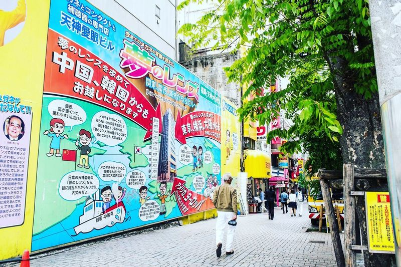 Shinjuku life Colors Japan Art Streetphotography Tokyo Street Photography Tokyo Shinkuku Tree Architecture City Wall - Building Feature Day Plant Creativity Communication Street Street Art Multi Colored Built Structure