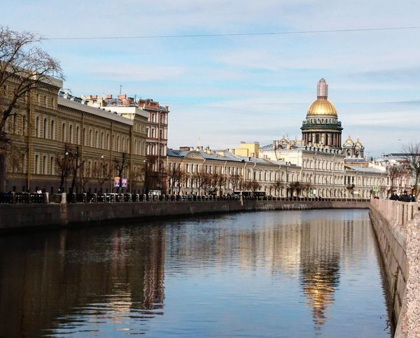 Reflection City Architecture Building Exterior Sky Water Built Structure Outdoors Bridge - Man Made Structure No People Cityscape Day Saint Petersburg Isaac's Cathedral Live For The Story