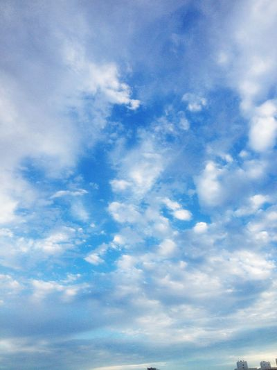 O céu que toca o chão