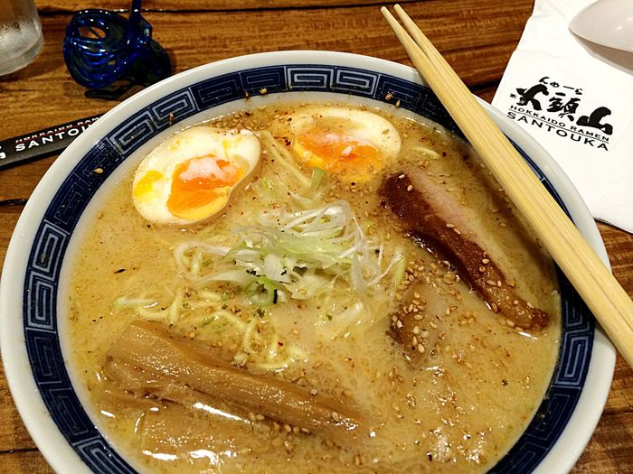 Eating Ramentime🍜 Taking Photos Udon Noodles Japanese Food IPhoneography Eyemphotography