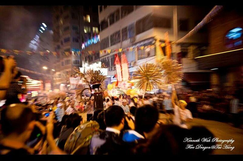 大坑舞火龍 Fire Dragon@Tai Hang HongKong 中秋節 Festival