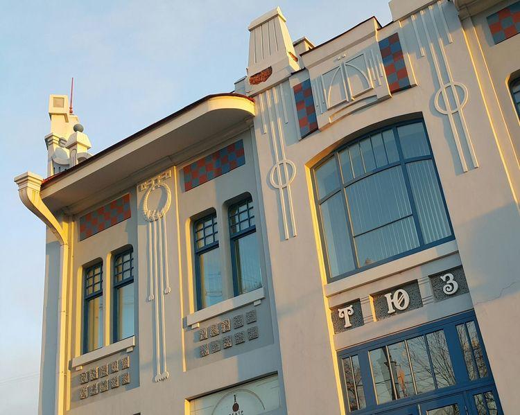 Здание Театра юного зрителя