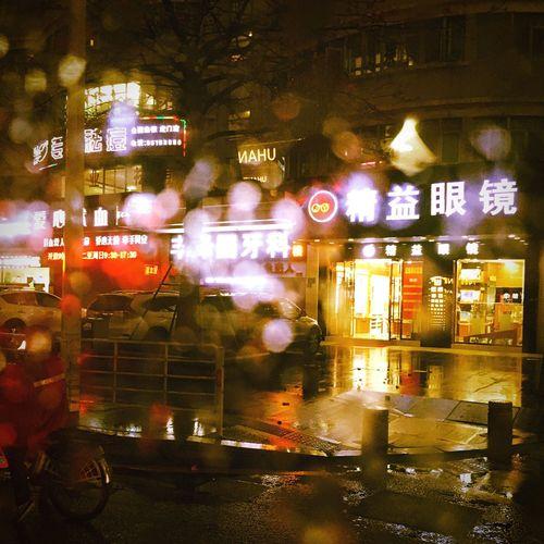 China Rain Night Nightphotography Night Lights Lights Town Urban Urban Landscape Urbanphotography Streetphotography Street Street Photography IPhoneography Taking Photos Illuminated Nightlife Outdoors City Building Exterior